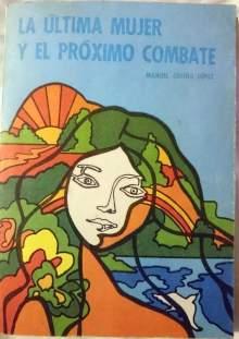 Primera reimpresión 1982